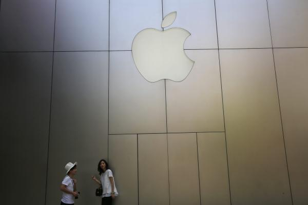 $1 Billion Apple Investment in Chinese Didi Chuxing