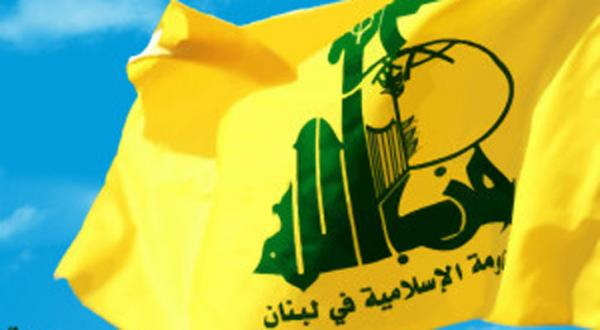 "Hezbollah Threatens Lebanese Banks With ""Legal Obligation"" Under Which Deposits Will be Withdrawn"