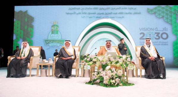 King Salman: 'We Look Forward to Keep Pace with Saudi Vision 2030′