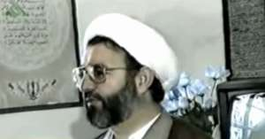 Mohsen Rabbani is wanted by Interpol for his role in the AMIA massacre