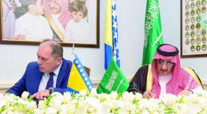 Saudi Crown Prince Mohammed bin Nayef and Minister of Security in Bosnia and Herzegovina signing the comprehensive security cooperation agreement in Jeddah on Monday