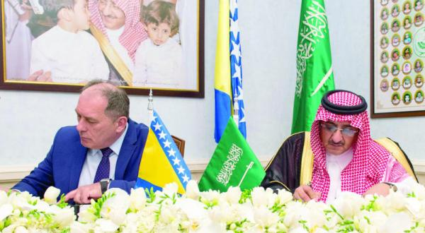 Saudi Crown Prince, Bosnia's Security Minister Sign Comprehensive Cooperation Agreement