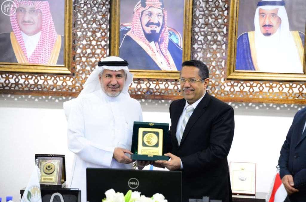 Saudi Arabia Provides $426 million to Aid Yemenis, Treats 4100 Injured
