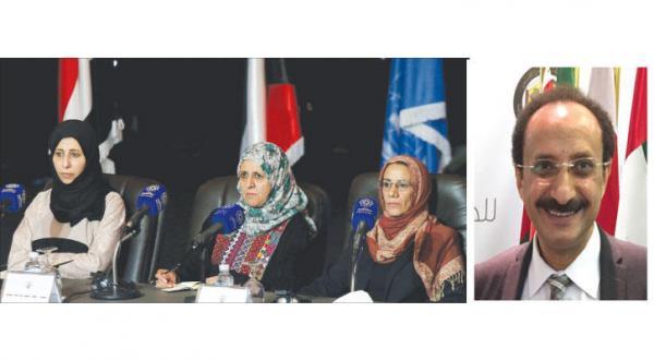 Yemeni Rebel Delegation Refuses to Participate in Committee Meetings