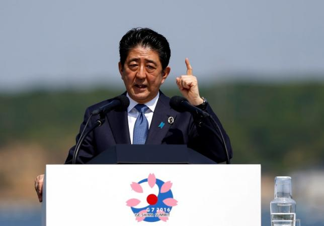 Japan's Abe to Delay Sales Tax Hike until 2019: Government Source
