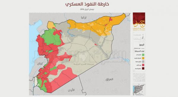 Syria: 30% Controlled by the Regime and ISIS and 21% by the Kurds and FSA