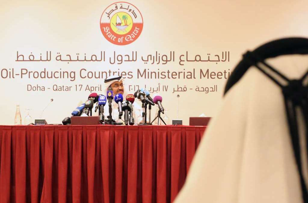 Qatar Energy Minister Says Oil Market Recovering, Wants 'Fair' Oil Price