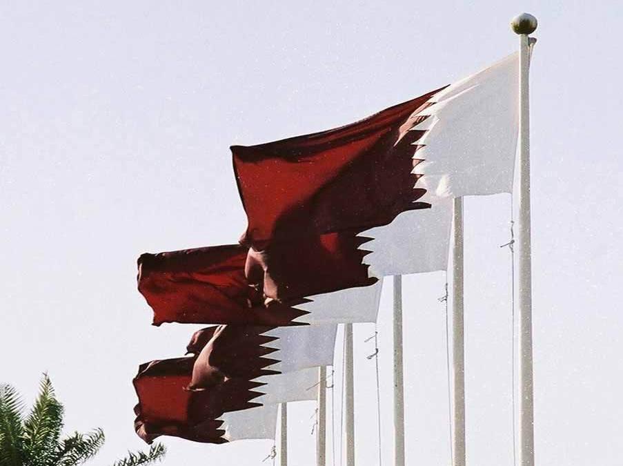 Bahraini Ministry of Justice Dissolves Al-Wefaq