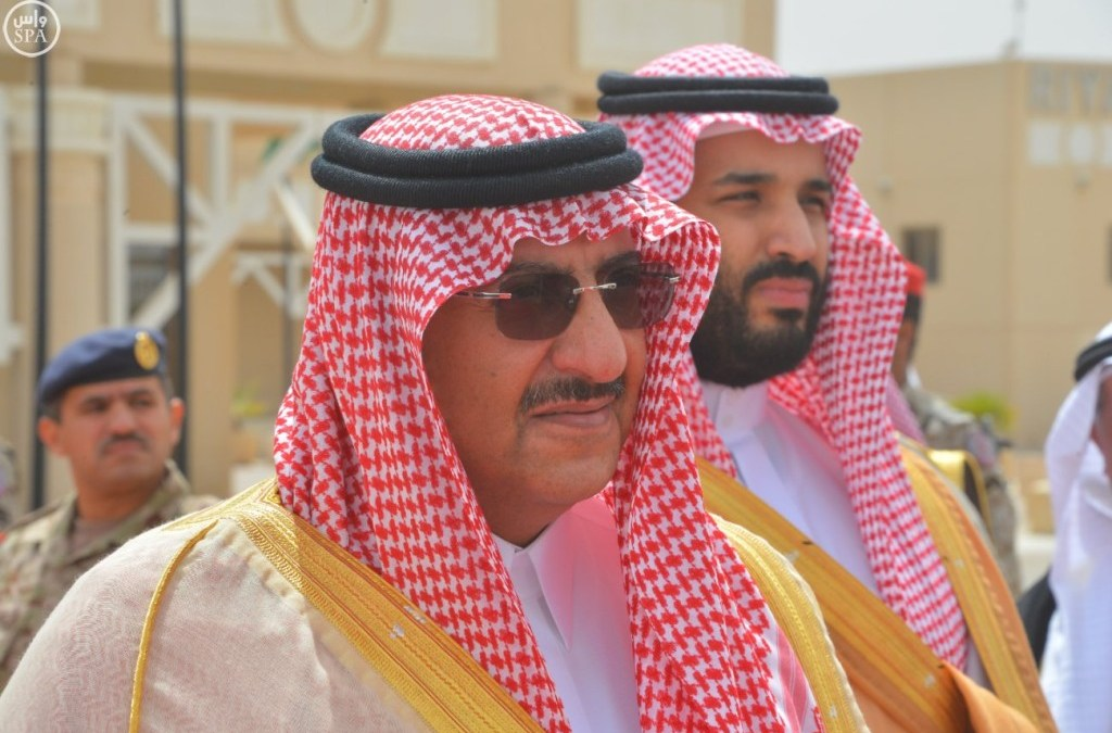 Saudi Crown Prince Performs Funeral Prayers for Princess Jawhara bint Fahd