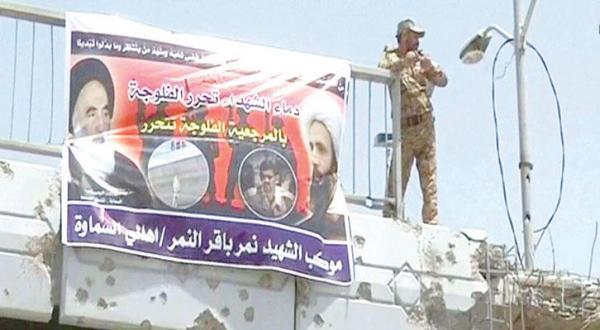 Al-Hashd Al-Shaabi Burns Down Homes in Fallujah