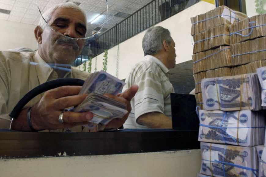 Iraq Plans Deposit Guarantee Fund to Curb Cash Stashing