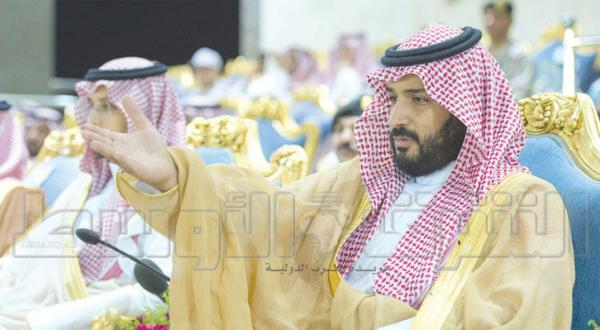Saudi Deputy Crown Prince Patronises King Fahd Naval College's Graduation Ceremony