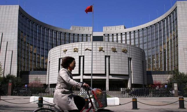 China Central Bank Holds Line on Growth Forecast but Sees More Pain to Come