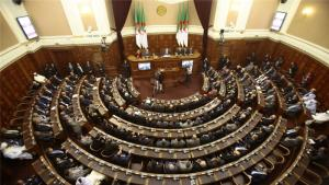 A general view of the upper parliament chamber is pictured in Algiers, Algeria