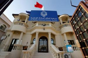 The headquarters of Bahrain's main opposition party Al Wefaq is seen in this photo taken in Bilad Al Qadeem, west of Manama, on October 28, 2014. REUTERS/HAMAD I MOHAMMED