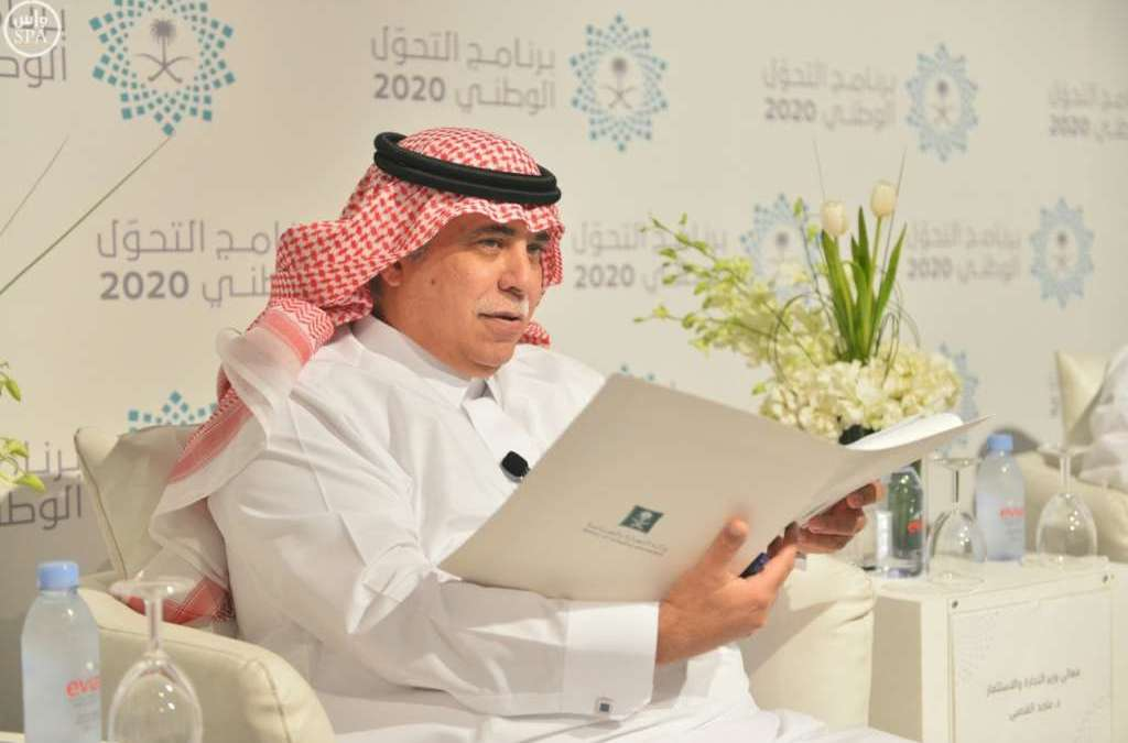 KSA Seeks to Become Continental Connection Station, According to 'Vision 2030'