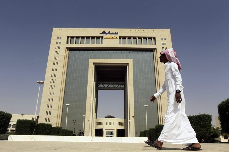Saudi Iron Ore Industrialists Consider Lower Rates