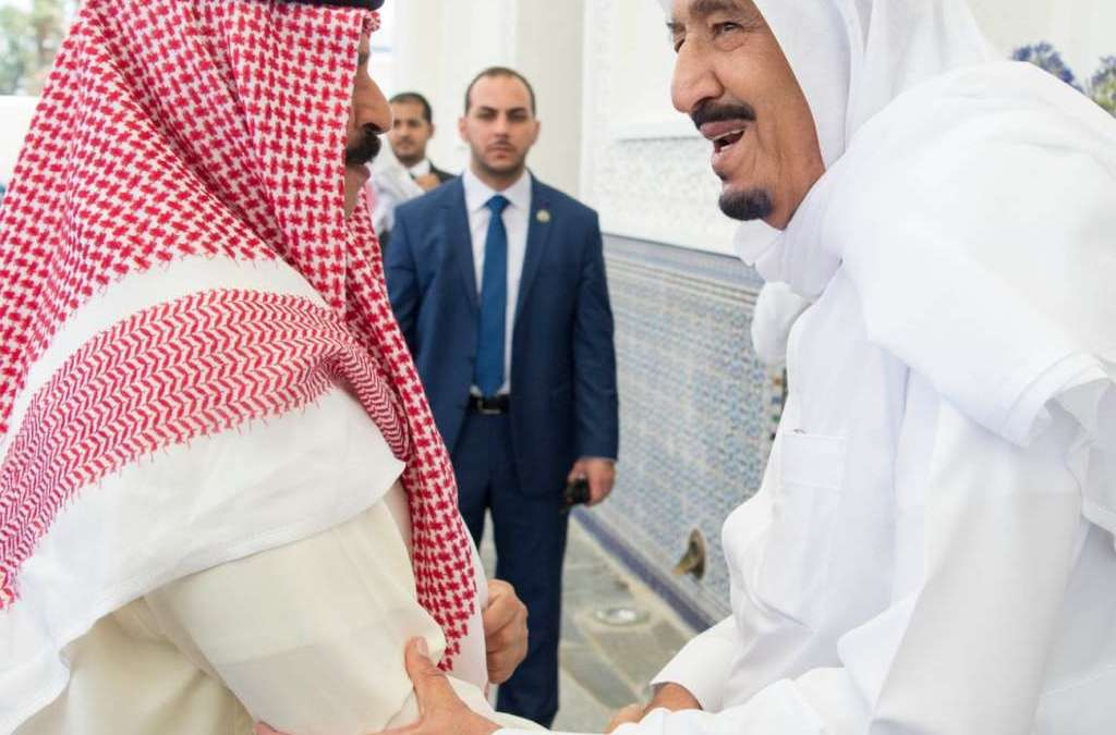 Custodian of the Two Holy Mosques Receives King of Bahrain