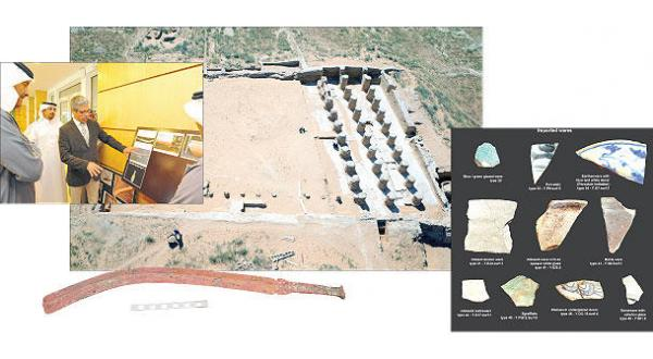 Mosque from Early Islam Discovered in Saudi Arabia