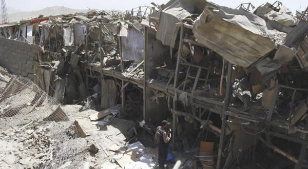 Taliban Carry Out Truck Bomb Attack on Hotel in Kabul