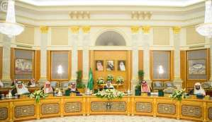 The Custodian of the Two Holy Mosques chairs a Cabinet session Monday afternoon/ SPA