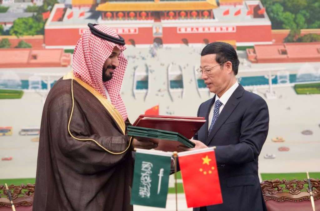 17 Agreements Mark First Meeting of Saudi-Chinese Joint Committee