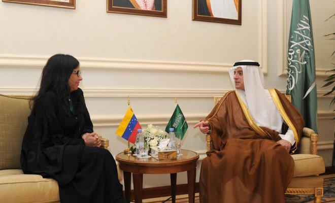 Saudi Arabia's Al-Jubeir Receives Venezuelan Foreign Minister