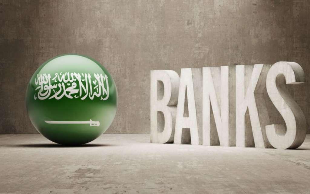 Saudi Banks Direct Risk Management to Amend Funding Portfolios' Procedures
