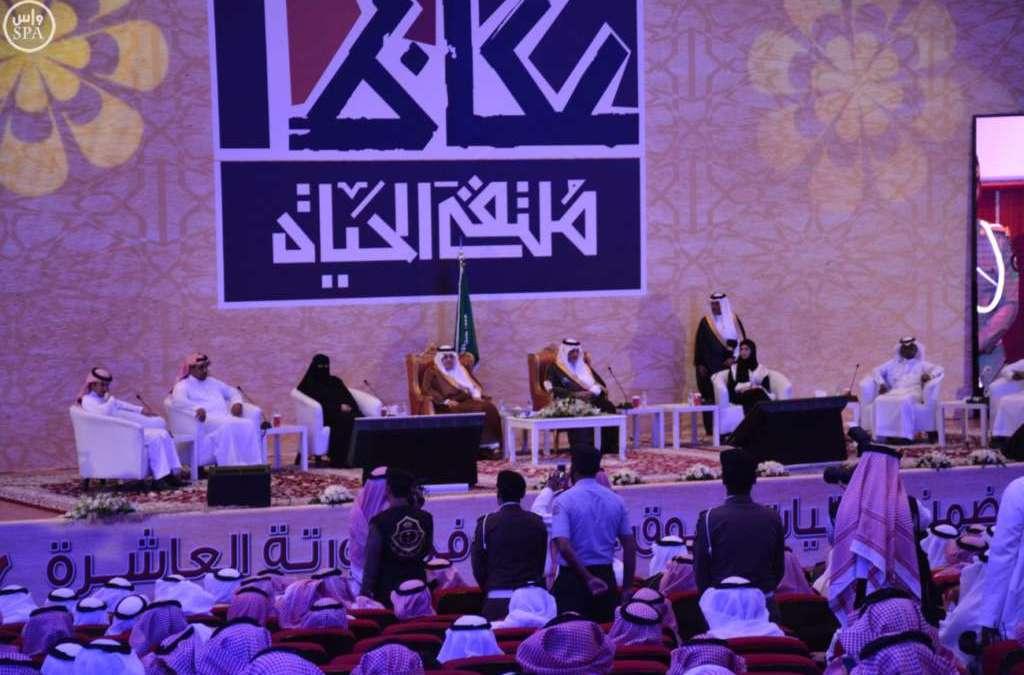 Khalid Al-Faisal: King Salman Holds High Hopes for Saudi Youth