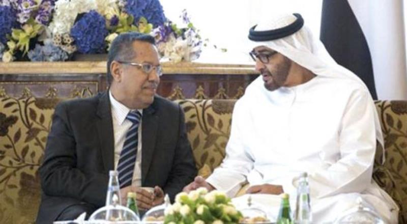 UAE Reiterates Support to Yemen