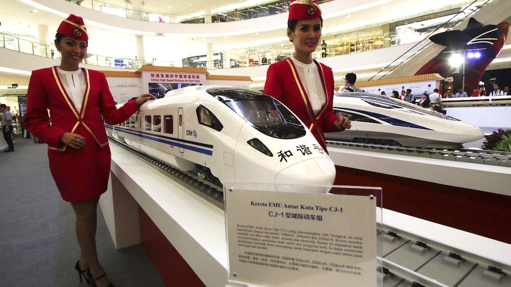 World's Fastest Train to be Launched in China Next Month