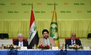 Iraq's President Massoum, PM Abadi and ISCI leader Hakim attend a conference dialogue among religious sects in Baghdad