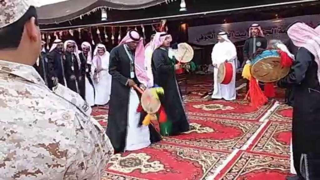 Culture in Saudi Arabia between Centralization and Decentralization