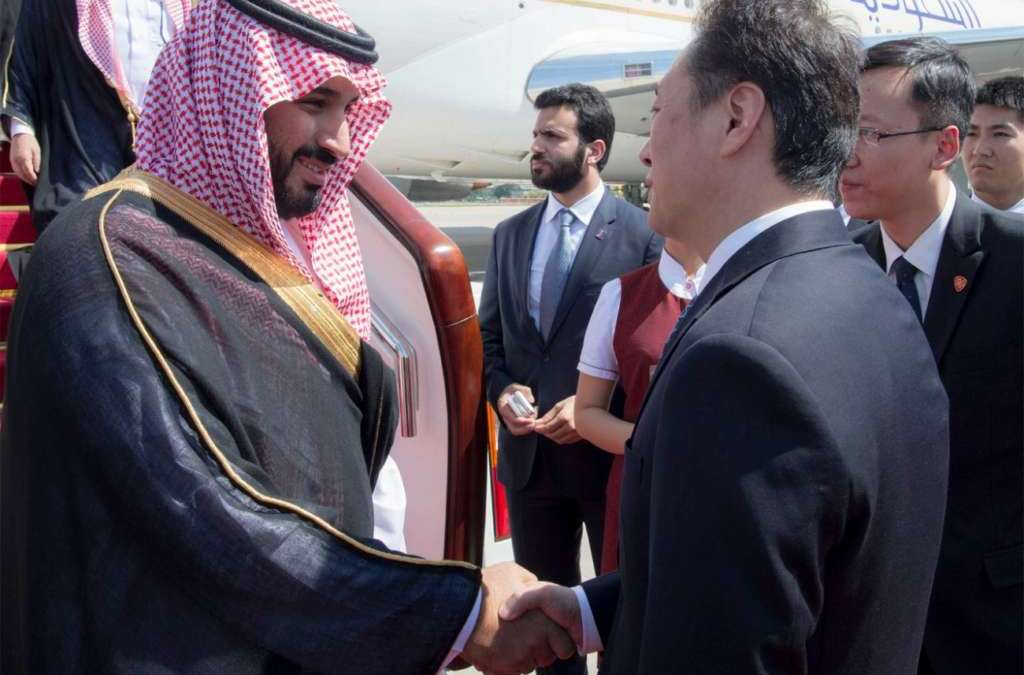 """Deputy Crown Prince in China to Present """"Saudi Vision 2030"""""""