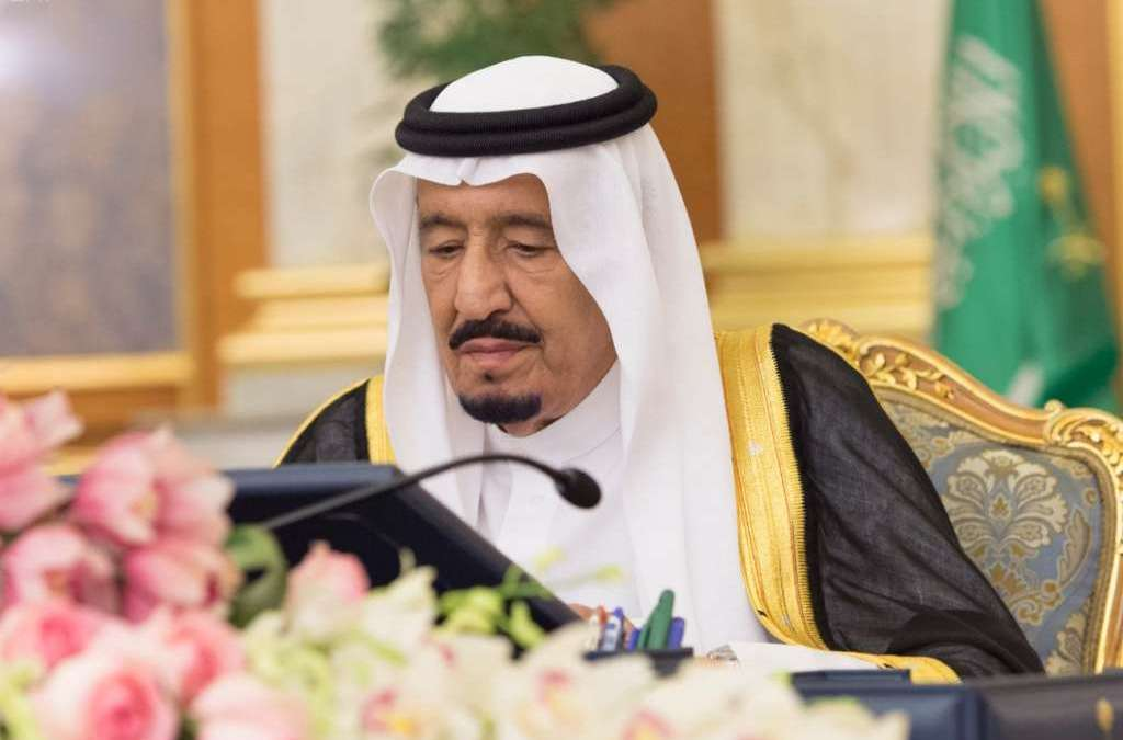 Saudi Cabinet Praises Security Efforts to Detect, Foil Terrorist Plots by Deviant Groups