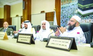 Leading Scholars of MWL and IUMS during the conference in Makkah (SPA)