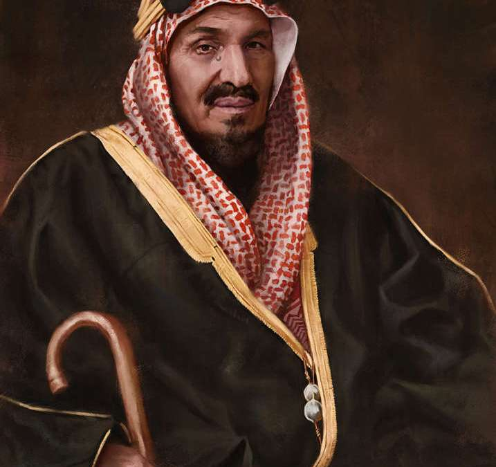 Art Exhibition Featuring Life of Saudi Arabia's Founder