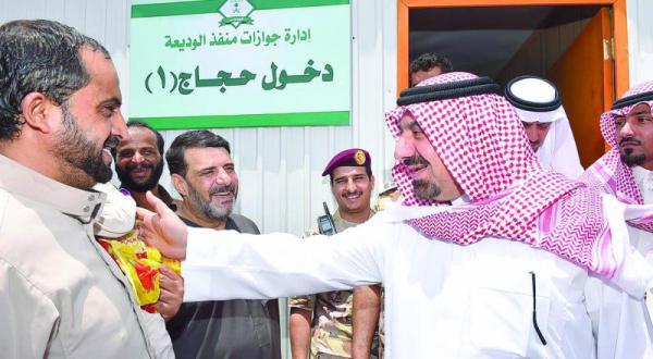 Yemeni Pilgrims Arrive in Saudi Via the Al-Wadiah Border Crossing