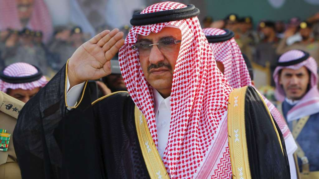 Mohammed bin Nayef…Prominent Saudi Politician and Security Figure