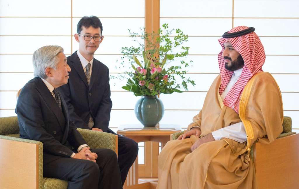 Energy and Culture Highlight Cooperation between Saudi Arabia and Japan