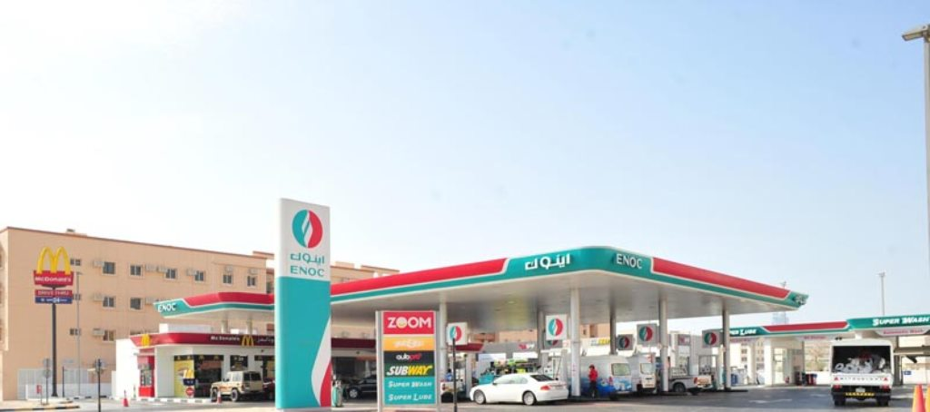 Enoc to Expand its Refinery in Jebel Ali
