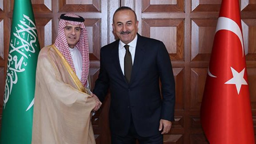 Saudi Arabia's Al-Jubeir Discusses Saudi-Turkish Ties