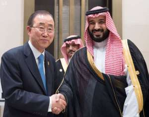 Saudi Deputy Crown Prince Meets Secretary General of United Nations in China
