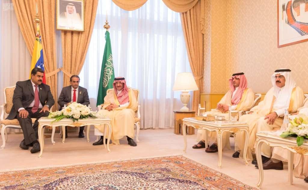 Saudi Crown Prince Discusses Bilateral Relations with Venezuela's Maduro