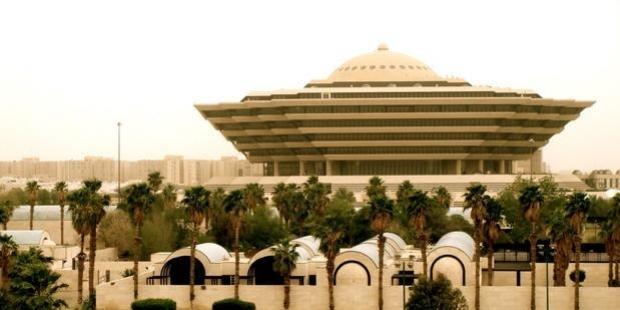 Saudi Arabia Arrests ISIS Suspects Plotting Attacks
