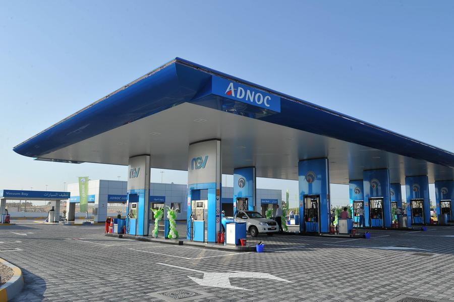 ADNOC to Merge Three of Its Shipping Units