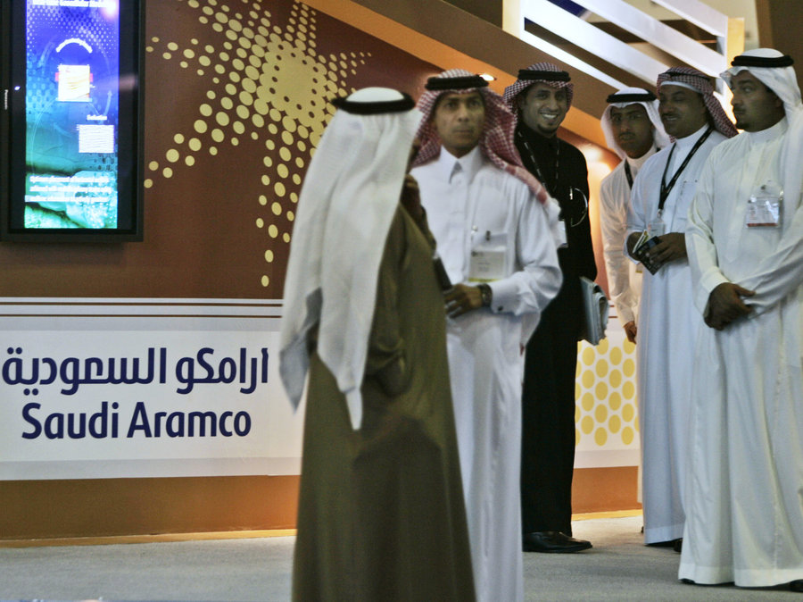 Saudi Aramco: $300 Billion to be Invested in Exploration and Production