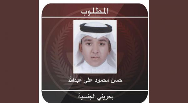 Bahraini Involved in Terrorist Activities in Saudi Arabia Left his Country in 2012