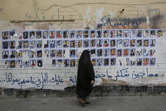 Bahrain's Security Measures during Ashura