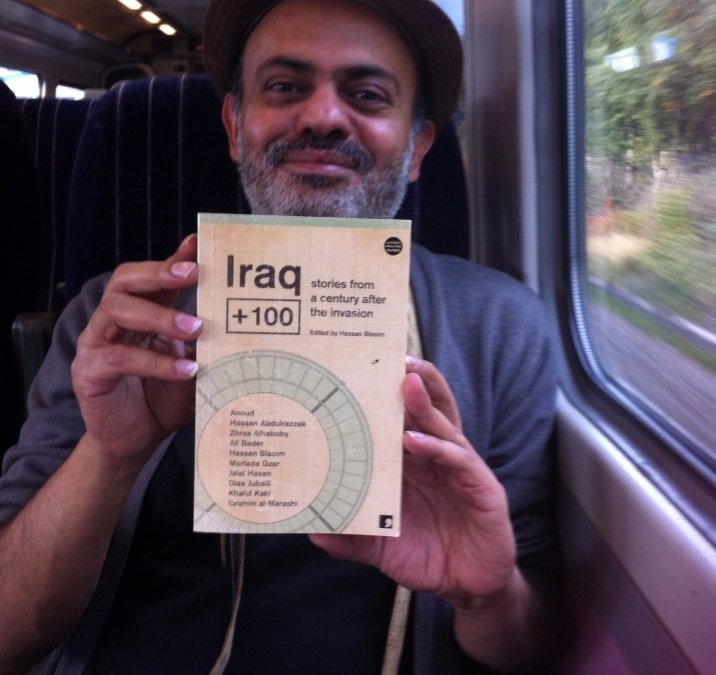 """Iraq (+100)"", Iraq in 100 Years"